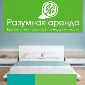 Аренда квартир и офисов Айдырлинского