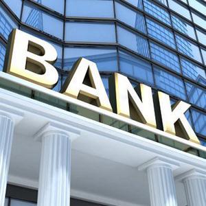 Банки Айдырлинского