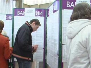 Центры занятости Айдырлинского
