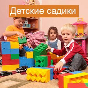 Детские сады Айдырлинского