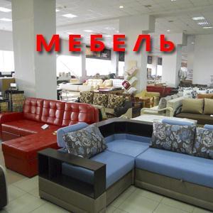 Магазины мебели Айдырлинского