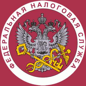 Налоговые инспекции, службы Айдырлинского