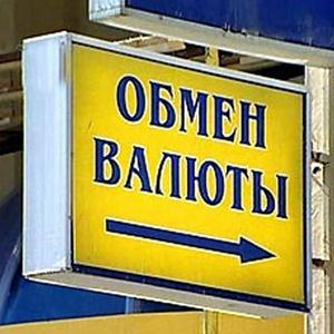 Обмен валют Айдырлинского