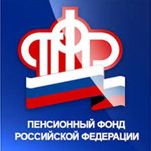 Пенсионные фонды Айдырлинского