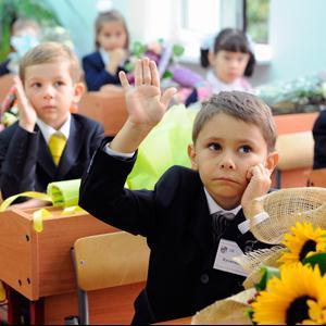 Школы Айдырлинского