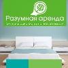 Аренда квартир и офисов в Айдырлинском
