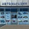 Автомагазины в Айдырлинском