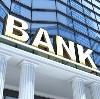 Банки в Айдырлинском
