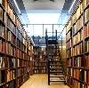 Библиотеки в Айдырлинском