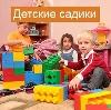 Детские сады в Айдырлинском