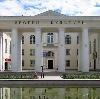 Дворцы и дома культуры в Айдырлинском