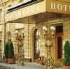 Гостиницы в Айдырлинском