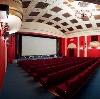 Кинотеатры в Айдырлинском