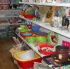 Магазины хозтоваров в Айдырлинском
