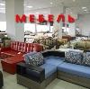 Магазины мебели в Айдырлинском
