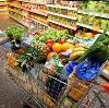 Магазины продуктов в Айдырлинском