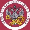 Налоговые инспекции, службы в Айдырлинском