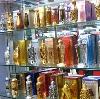 Парфюмерные магазины в Айдырлинском