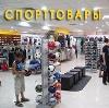 Спортивные магазины в Айдырлинском