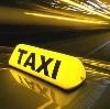 Такси в Айдырлинском