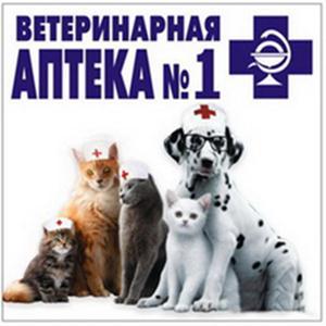 Ветеринарные аптеки Айдырлинского